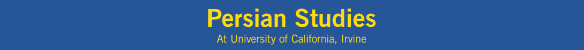 Persian Studies at UCI