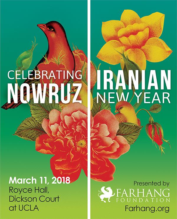 2018 Winning Nowruz Banner Design and Concert | 2018 | Press