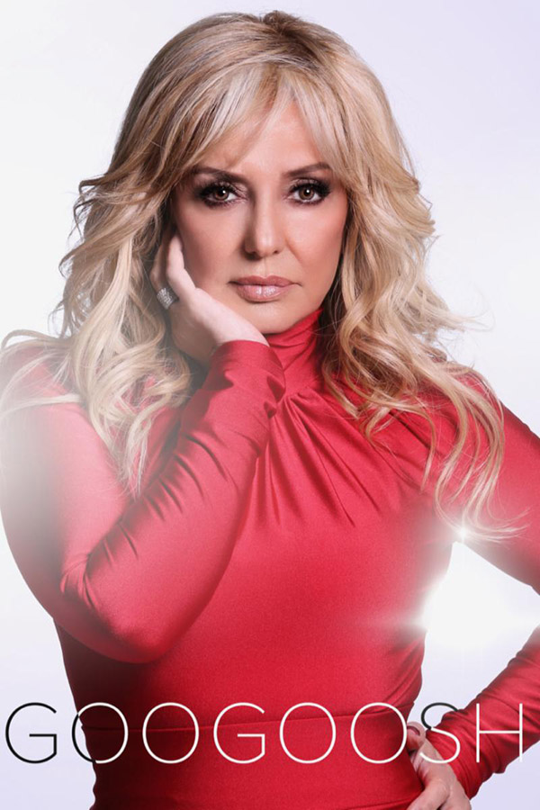 2018 0326 Googoosh 01
