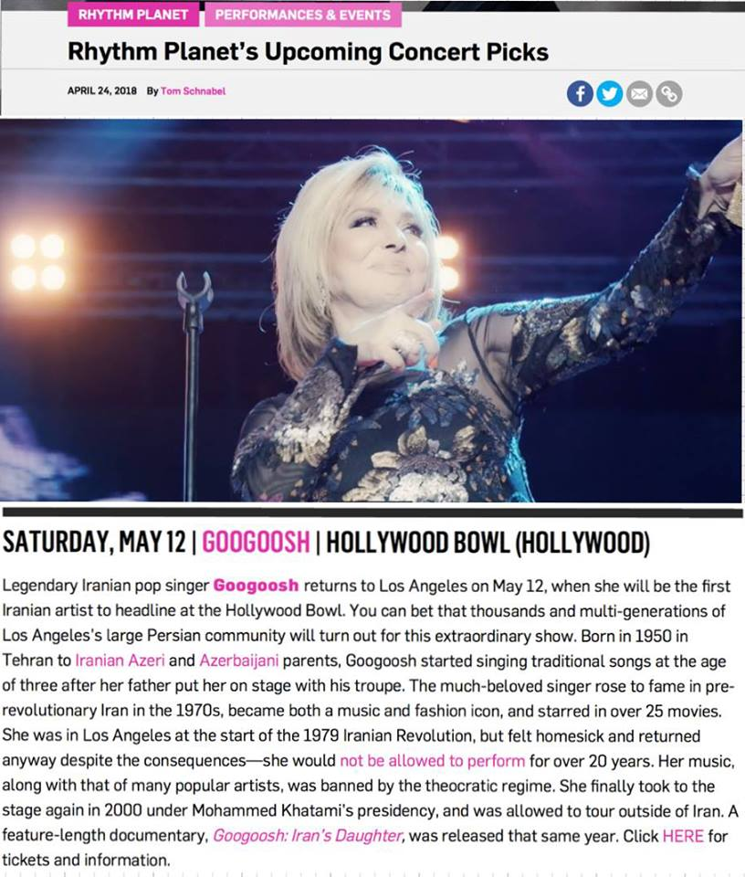 2018 0512 Googoosh Press